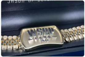 wsop bracelet 2014